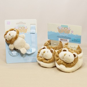 Lion Noah's ark booties