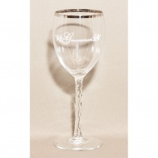 Groomsman Wedding Wine Glass