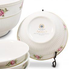 Liliane Porcelain Salad/Compote Set - 21 Carat Gold Accent